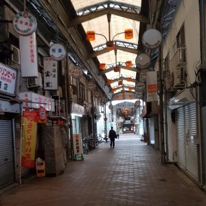 Exploring the Biggest Red-Light District in Western Japan
