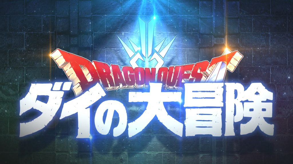 Dragon Quest: The Adventures of Dai new anime and game announced set for release in 2020
