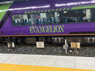 There's a new Evangelion-themed train in Japan